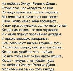 Людмила Аббасова
