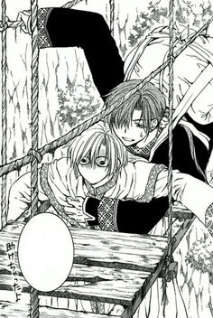 Akatsuki no Yona Akatsuki No Yona, Love So Life Manga, Shin Ah, Minor Character, Girl Standing, Fujoshi, My Princess, Me Me Me Anime, Dawn