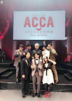 朗読音楽劇ACCA13区監察課