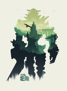 Shadow of the Colossus - Created by Jeff LangevinPrints available for sale on Etsy.