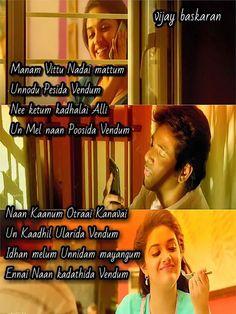 Tamil Songs Lyrics, Love Songs Lyrics, Cute Songs, Lyric Quotes, Music Lyrics, Movie Memes, Movie Songs, Movie Quotes, Life Quotes