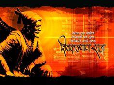 Best Shivaji Maharaj Wallpaper Free Download