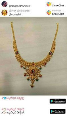 Gold Bangles Design, Gold Earrings Designs, Gold Jewellery Design, Bridal Jewellery, Necklace Designs, Gold Jewelry Simple, Simple Necklace, Necklace Set, Gold Necklace