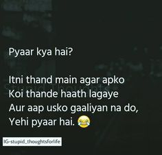 Me to usko bhi na bakshu 😂 Funny Quotes In Hindi, Stupid Quotes, Cute Funny Quotes, Comedy Quotes, Sarcastic Quotes, Jokes Quotes, True Quotes, Afraid Quotes, Pain Quotes