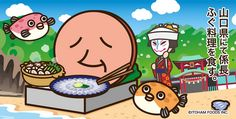Food Science Japan: Ito Ham Kakaricho Eats Fugu