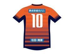 Andanças das marcas brasileiras no Japão (II) | Minhas Camisas - tudo sobre camisas de futebol