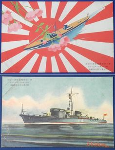 1940 Japanese Navy Postcards Commemorative for Launch of No.14-Class Submarine Chaser , rising sun warship art subchaser / vintage antique old Japanese military war art card/ Japanese history historic paper material Japan
