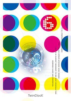 多摩美術大学|卒業制作優秀作品集|グラフィックデザイン学科|香取 有美