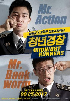 midnight-runners_new-poster.jpg (454×650)