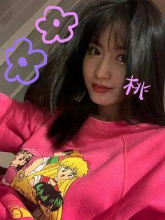 TWICE Momo Cute Selca Aesthetic Soft Icon Kpop Girl Group Style Fashion Girlfriend Material twicetagram Sailor Moon ( Nayeon, Kpop Girl Groups, Korean Girl Groups, Kpop Girls, Extended Play, Super Junior ヒチョル, My Girl, Cool Girl, Rapper