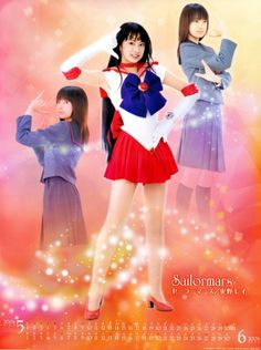 Rei Hino/Sailor Mars (Pretty Guardian (PGSM) Sailor Moon Live-Action TV Series)