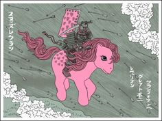 Samurai battle pony