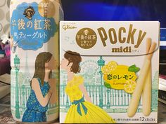 Glico packaging in Japan has matching characters that kiss.