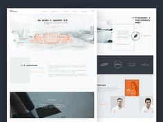 Architecture website design by Aliona Voitenko
