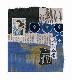Two Hand Design: Collage in Blue and Black Paper Collage Art, Collage Artists, Paper Art, Art Collages, Asian Mixed Media Art, Collage Art Mixed Media, Simple Collage, Asian Cards, Up Book