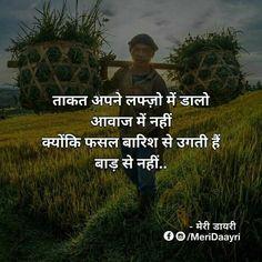Exactly. Jaise ki khanjar se Jyaada Kalam(pen) Powerful Hy.
