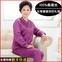 Women's Winter Thermal Long Underwear Top & Bottom Free Size Lilac ...