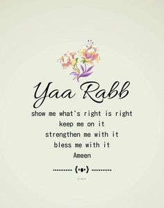 Ya Allah, Your Guidance is needed more than ever! Allah Quotes, Muslim Quotes, Religious Quotes, Quotes On Islam, Urdu Quotes, Spiritual Quotes, Islamic Inspirational Quotes, Islamic Quotes, Islamic Images