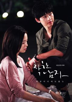"Song Joong Ki & Moon Chae Won (Seo Eun Gi) in ""Nice Guy"" series"