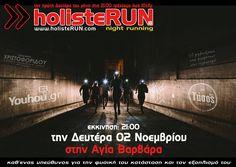 #holisterun 18