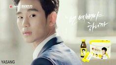 nice [CF] Actor Kim Soo Hyun in Lemona Vitamin CF 2014