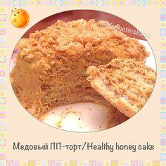 Медовый диетический тортик - диетические торты / диетические пирожные - Полезные рецепты - Правильное питание или как правильно похудеть