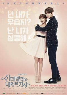 Cinderella and Four Knights. THIS IS MY SHIP. He is who I want her to end up with damn it!! Even though already she was crushin' on Ji Woon from like episode three or somethin'. But seriously. His story arc is back tracking and going back to the ex? Like wtf. We don't like Hye Ji. Total cop out on the love triangle they pretended to start. That's one issue I had with this show.