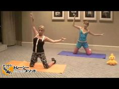 Tracy Anderson Part3
