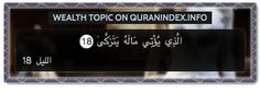 Browse Wealth Quran Topic on http://Quranindex.info/search/wealth #Quran #Islam [92:18]