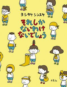 The Boring Book (childrens Book about Boredom, Funny