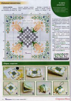 like the finish Celtic Cross Stitch, Biscornu Cross Stitch, Cross Stitch Charts, Cross Stitch Patterns, Hardanger Embroidery, Diy Embroidery, Cross Stitch Embroidery, Blackwork, Stitch Witchery