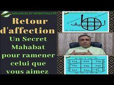 UN SECRET DE SAÏFI POUR SE DÉFENDRE CONTRE CEUX QUI CHERCHENT À VOUS NUIRE.   RELIGION ET SPIRITUALITÉ