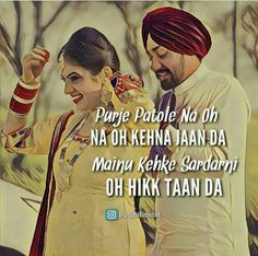 Punjabi Couple Images With Quotes In Hindi Reviewwallsco