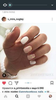 The Best Nail Art Designs – Your Beautiful Nails Glitter Manicure, Pink Manicure, Diy Nails, Manicure Tips, Glitter Nail Art, Manicures, White Nail Designs, Trendy Nail Art, Super Nails
