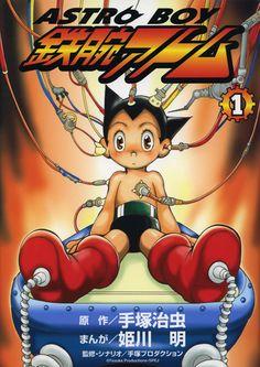 Astro Boy (Akira Himekawa manga) - Astro Boy Wiki << the fact that the same authors who did the LoZ manga also did Astro Boy manga makes me really happy