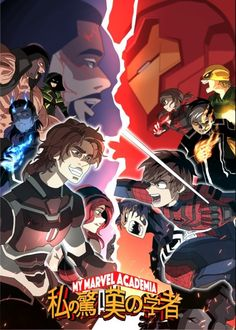 Presenting the Marvel roster of BNHA's League of Villains with another poster of the crossover series: My Marvel Academia. Boku No Marvel Academia art 3 My Hero Academia Memes, Hero Academia Characters, My Hero Academia Manga, Marvel Characters, Hero Marvel, Marvel Dc Comics, Marvel Fan Art, Marvel Academy, Spiderman Kunst