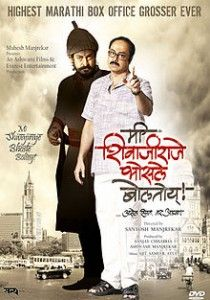 mitwa marathi movie torrent kickass download