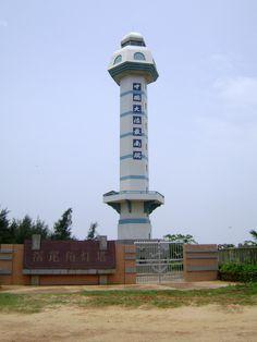Jiaowei Jiao lighthouse [1995 - Xuwen, Guangdong, China]