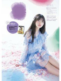 Portrait Art, Portrait Photography, Saito Asuka, Asian Beauty, Cinderella, Tulle, Satin, Disney Princess, Twitter