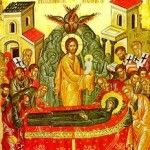 Solemnidad de la Pascua de nuestra Señora