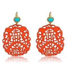 Kenneth Jay Lane Coral Carved Earrings!   Featured in W Magazine at HAUTEheadquarters.com
