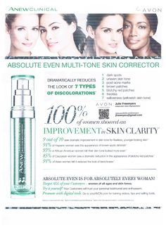DRAMATICALLY REDUCES THE LOOK OF 7 TYPES OF DISCOLORATIONS AVON ANEW CLINICAL ABSOLUTE EVEN MULTI-TONE SKIN CORRECTOR, Available now at www.youravon.com/jfreemyers