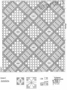 Best 11 Hand crochet rectangular bowknot tablecloth, handmade table cover oblong, country living floral table topper for home wedding deocr Filet Crochet Charts, Crochet Diagram, Crochet Motif, Diy Crochet, Crochet Doilies, Hand Crochet, Crochet Patterns, Crochet Table Runner Pattern, Crochet Tablecloth