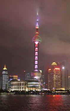 Shanghai – City Skyline from The Bund