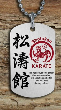 Martial Arts Quotes, Martial Arts Styles, Martial Arts Workout, Martial Arts Training, Self Defense Martial Arts, Bruce Lee Martial Arts, Karate Kata, Shotokan Karate, Jiu Jitsu
