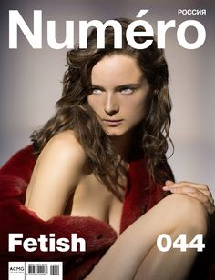 Anna de Rijk shot by Carlijn Jacobs styled by Emelie Hultqvist for Numero Russia 044