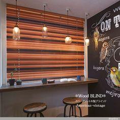 【木製ブラインド】ミッドセンチュリーのウッドブラインド【NX-1000】ヴィンテージ・ミックス Wood Wallpaper, Wood Blinds, Salon Design, Interior Inspiration, House Design, Curtains, Room, Vintage, Home Decor