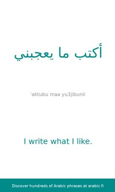 English Conversation Learning, English Learning Spoken, Learning English For Kids, English Language Learning, English Writing Skills, English Lessons, English Vocabulary, Arabic Sentences, Arabic Phrases