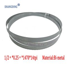 "59 1//2/"" x 1//4/"" x .025/"" x 10//14 Band Saw Blade M42 Bi-metal 1 Pcs 4/'-11 1//2/"""