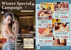 ザ・シーズンズ姫路店「Winter Special Campaign」(~2014.03.31)